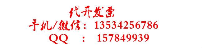 %E4%B8%8A%E6%B5%B7%E5%BC%80%E5%8F%91%E7%A5%A8.jpg